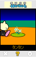 flower107.png