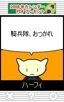 ha-fi2.jpg
